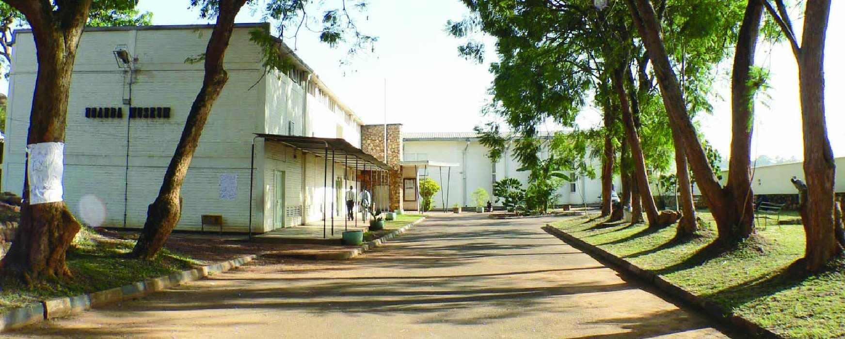 The Uganda National Museum - Pre colonial History Africa